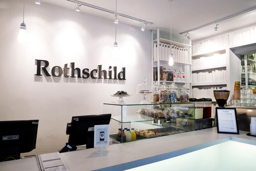 rotchild-business-spot06
