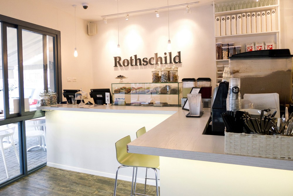 rotchild-business-spot10